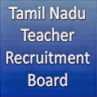 TNTET Result 2013 in tamilnadu