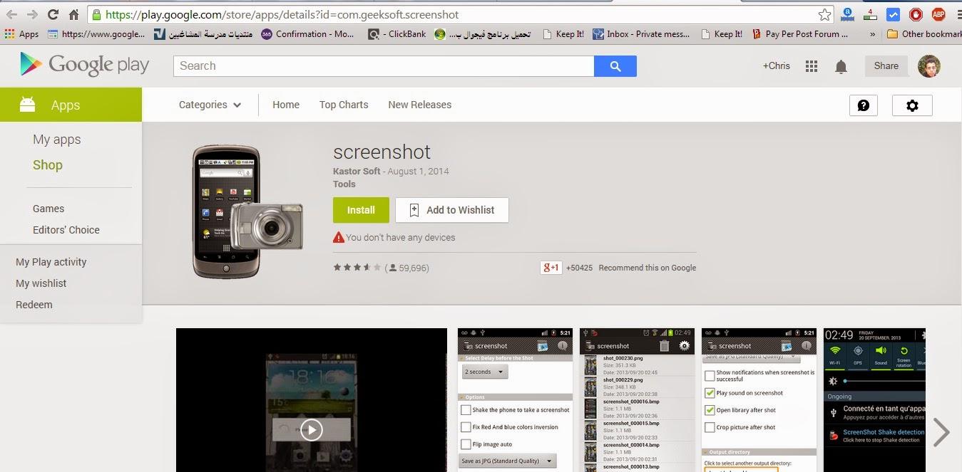 """""""جديد"""" تحميل برنامج """" Screenshot """" لتصوير شاشة الهاتف الاندرويد"""