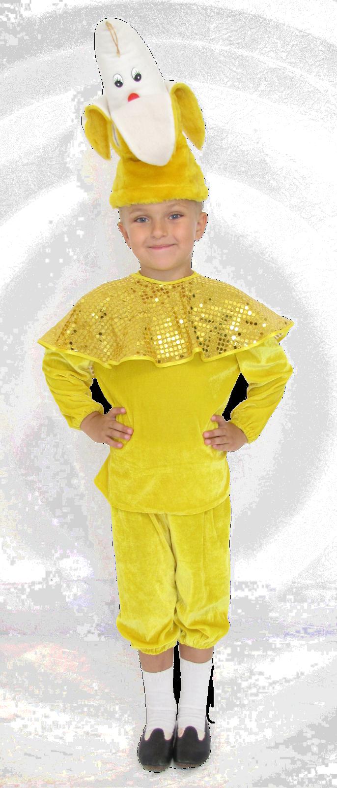 Костюм банана для мальчика своими руками 100