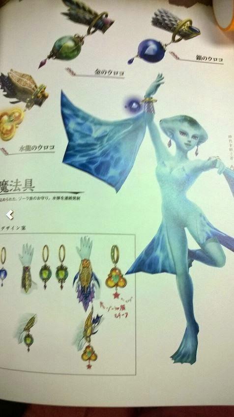 [GAMES] Hyrule Warriors - Spinner! - Página 3 Art%2Bhyrule%2Bwarriors%2B4