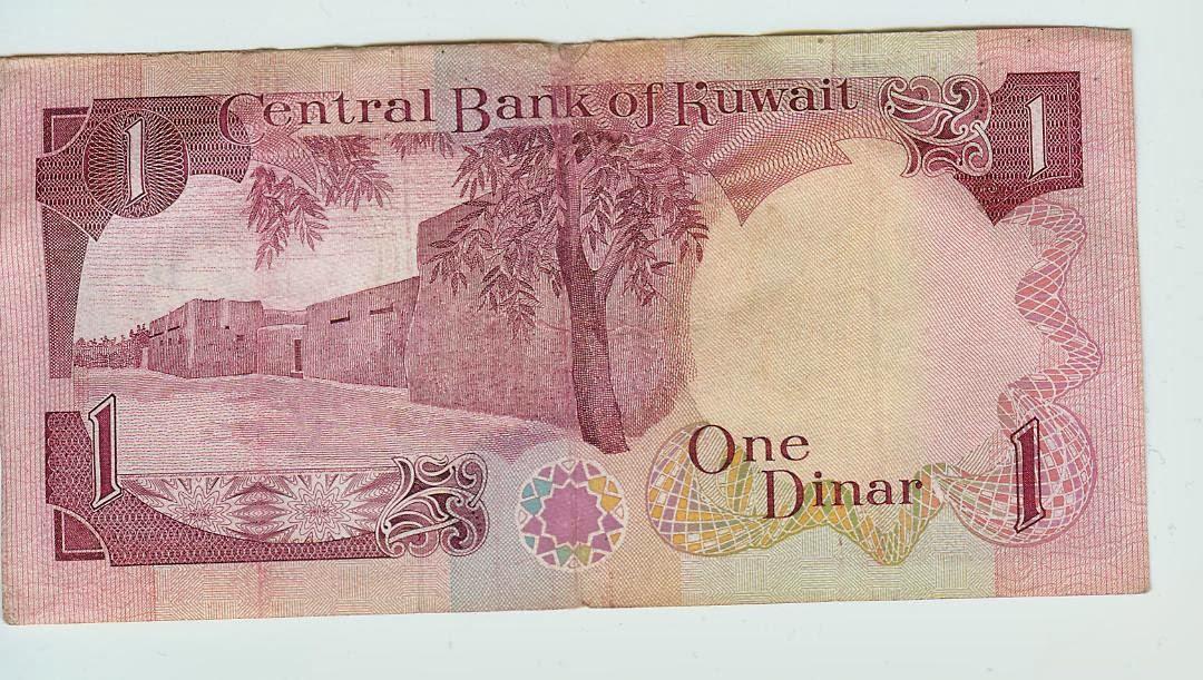Forex dinar value