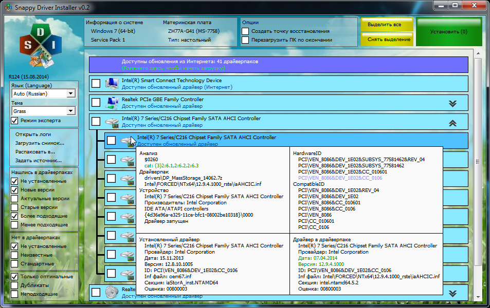 Dwonload SNAPPY DRIVER INSTALLER R152 (X86/X64) MULTILINGUAL ScreenShot by http://www.tanggasurga.blogspot.com