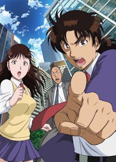 Capitulos de: Kindaichi Shounen no Jikenbo Returns