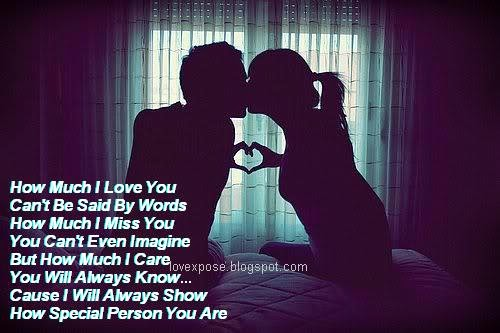 How much i love you quotes, Images, Wallpaper