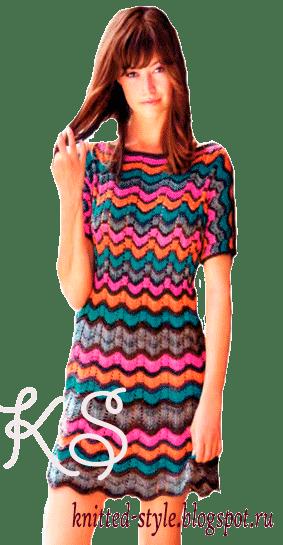 платье в разноцветную полоску зигзагами