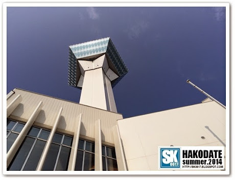 Hakodate Japan - Goryokaku Tower