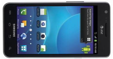 AT&T Samsung Galaxy S II announced