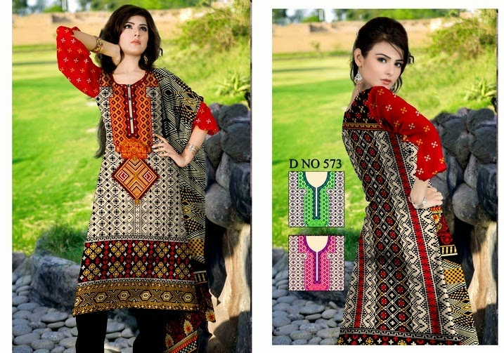 Ajwa Textiles Exposed Soughat Summer Lawn 2014