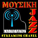 το streaming κανάλι του blog