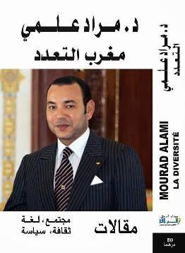 Nueva publicación de Mourad Alami