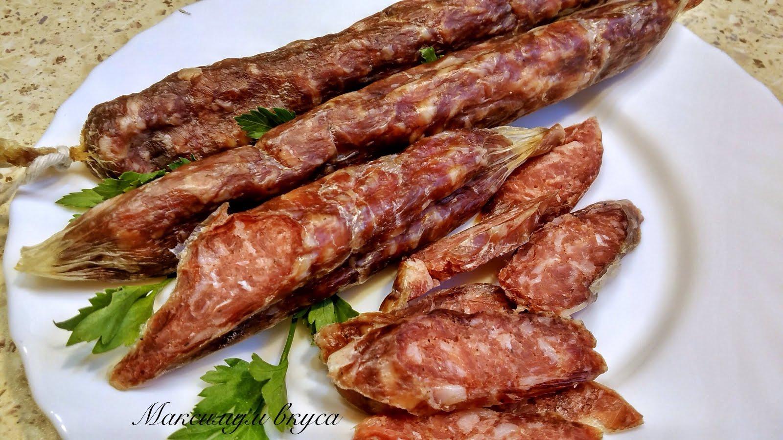 Рецепт сыровяленой колбасы в домашних условиях фото пошагово