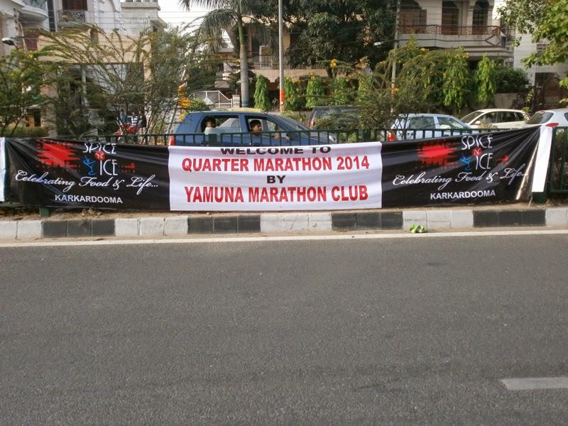 yamuna marathon club delhi