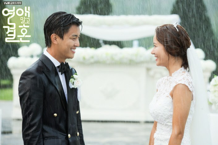 Messages think, marriage not dating 09 vostfr partie 2