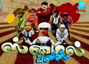 Smile Please 23-11-2014 – Zee Tamil Show