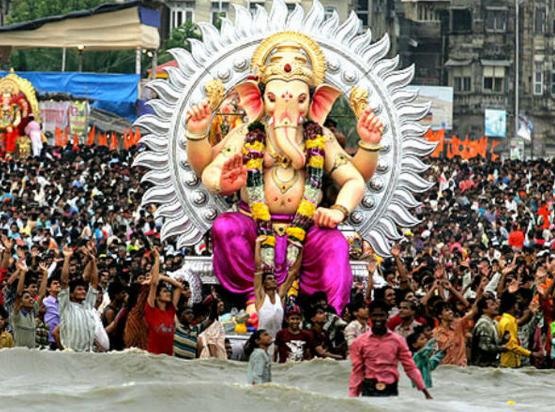 Ganesh Chaturthi Visarjan Mahotsav Festival