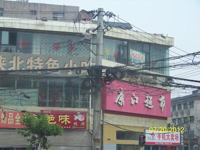Enchevêtrement de fils dans Xian