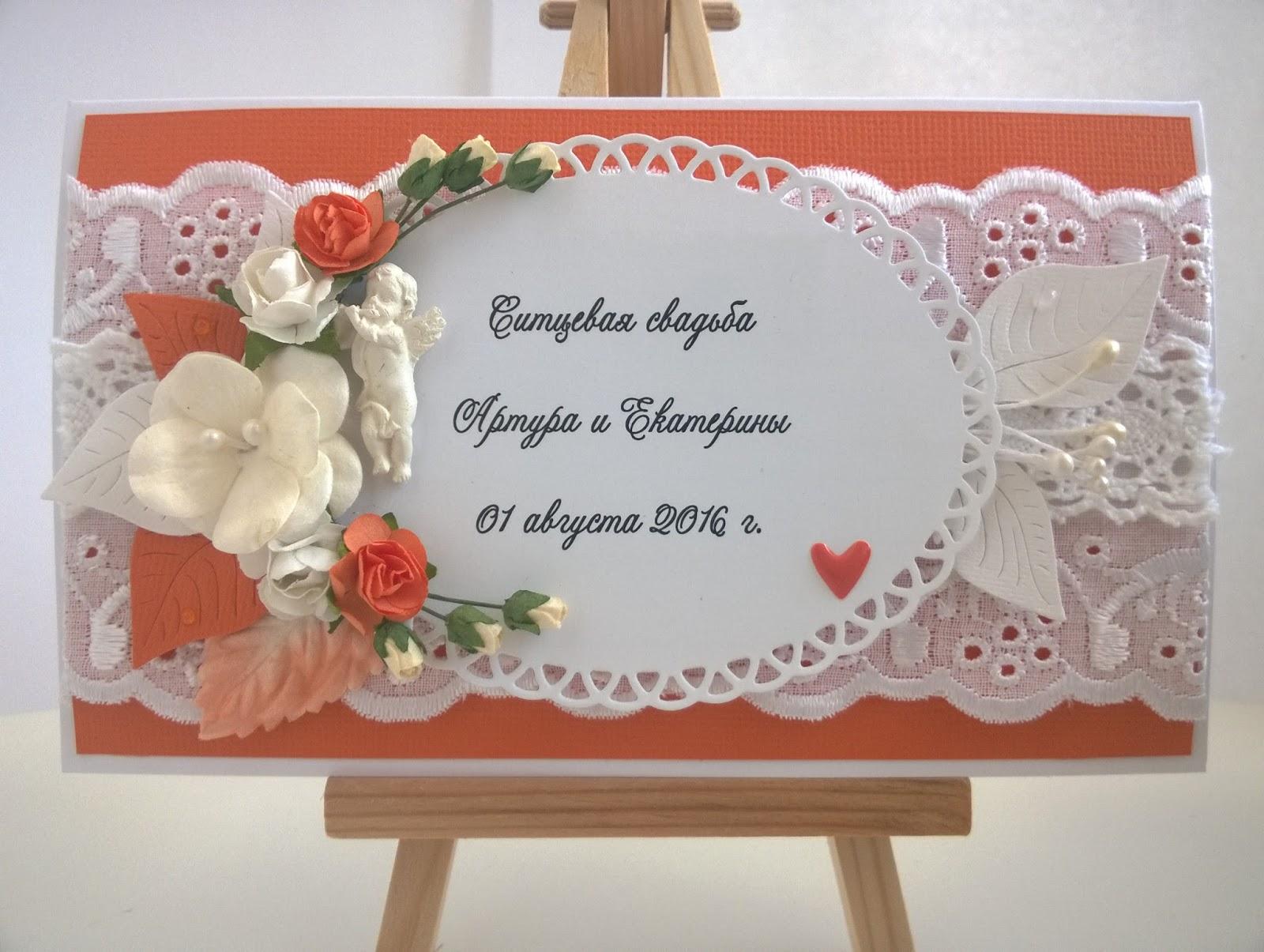 Что подарить на ситцевую свадьбу: прикольные и необычные идеи 25