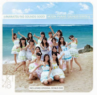 Chord Gitar JKT48 - Manatsu No Sounds Good