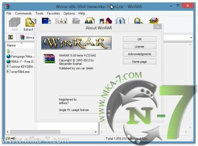 WinRAR 5.00 Beta 4 Full Version