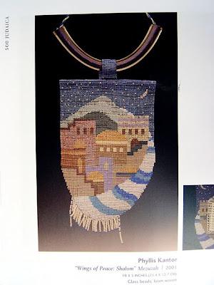 500 Judaica, Lark Books, loom necklace