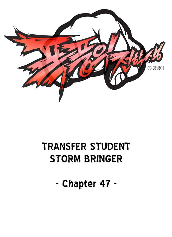 Transfer Student Storm Bringer chap 47 Trang 1 - Mangak.info