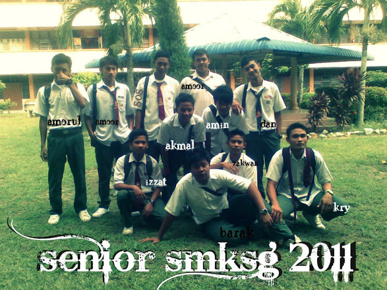 SMK SamaGagah
