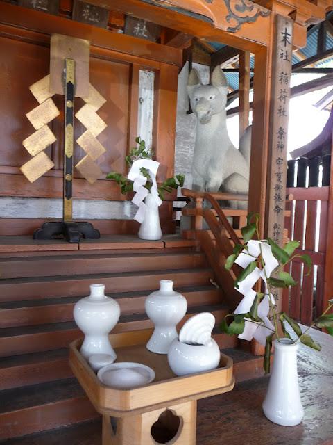 renard japonais