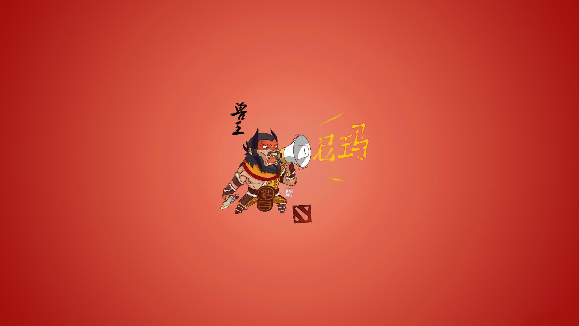 Beastmaster Chibi 0d HD Wallpaper