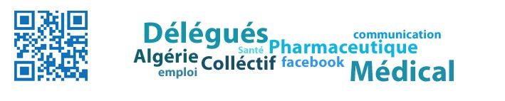 Association Algérienne des Délégués Médicaux et Pharmaceutiques, délégué médical en Algérie.