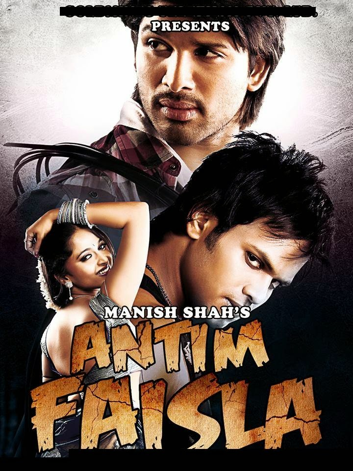 Antim Faisla 2014 Full Hindi Movie Watch Online