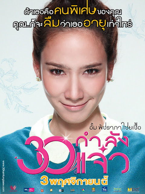 Fabulous.30.2011.DVDRip.Hnmovies