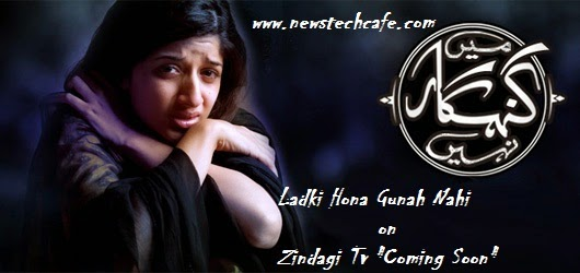 Ladki Hona Gunaah Nahi Upcoming Zindagi tv Show StarCast, Story,Promo,Timing Wiki