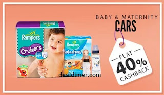 PayTM-main-carousel-baby-care-maternity
