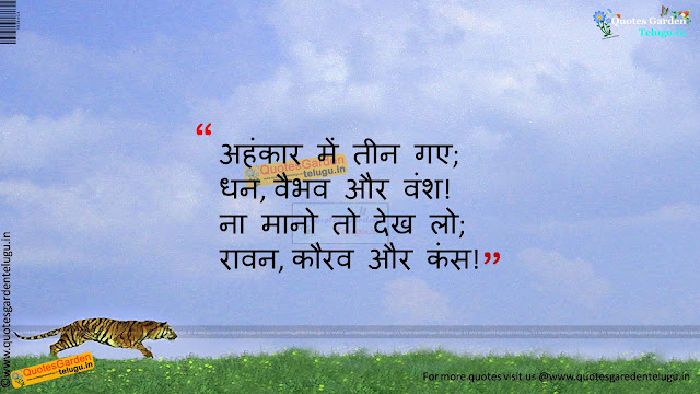 Best inspirtional quotes in hindi 1154