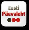 Eesti Päevaleht. Karikatuur