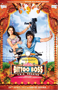Bittoo Boss Movie - 2012