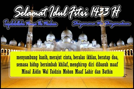 Search Results Download Gambar Idul Fitri 1434 H Pusatnya Download