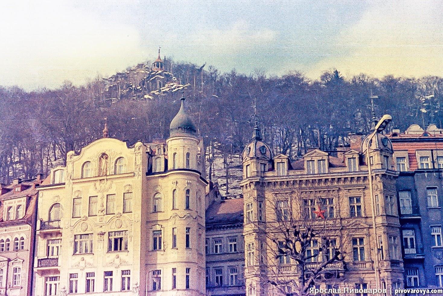 Karlovy Vary, 1980