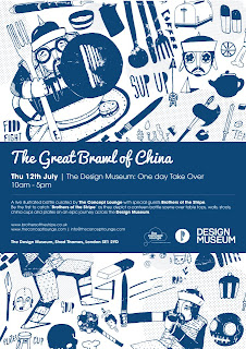 Great Brawl of China - Design Museum takeover!
