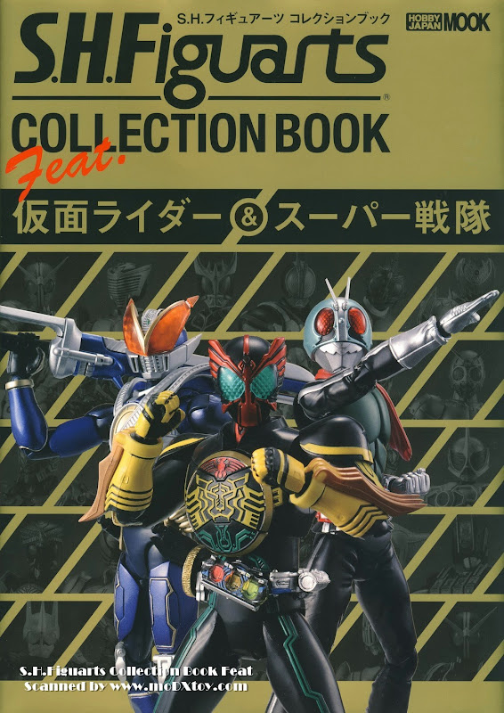 SH FiguArts Collection Book 2011