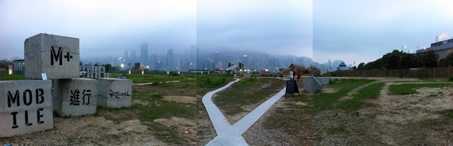 panorama of West Kowloon HK during M+ Inflation