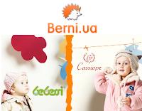 Berni.ua - Крупный интернет магазин брендовой детской одежды