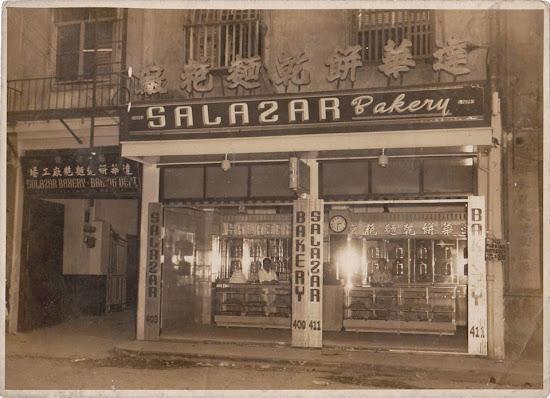 Salazar Bakery circa 1950s