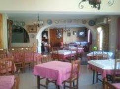 Pensión Restaurante Mª Carmen