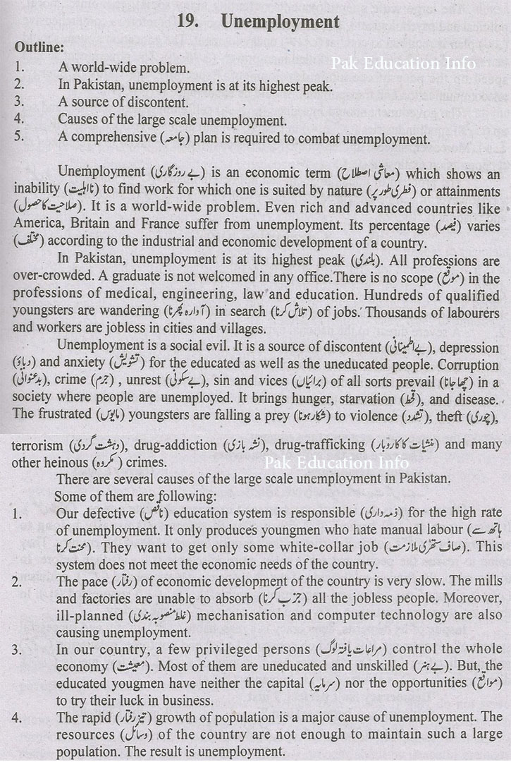 problems of unemployment and possible solutions essay