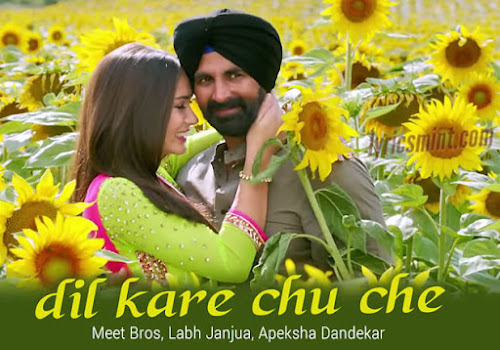 Dil Kare Chu Che - Singh Is Bliing (2015)