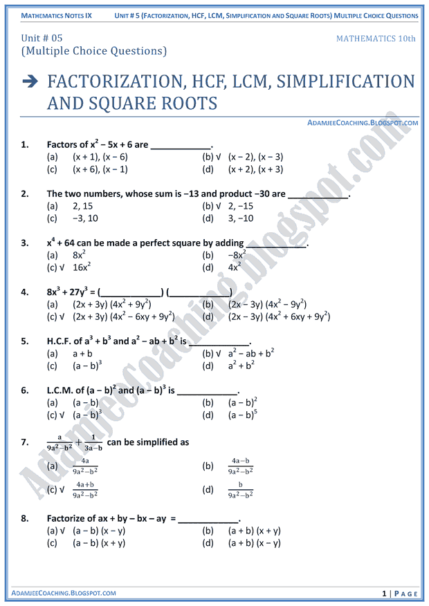 factorization-hcf-lcm-simplification-and-square-roots-mcqs-mathematics-notes-for-class-10th