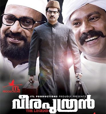 Watch Veeraputhran (2012) Malayalam Movie Online