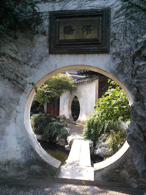 Yì Pǔ Yuan, my Suzhou favorite