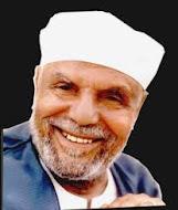 الشيخ محمد متولي الشعرواي